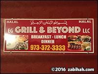 EG Grill & Beyond