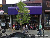 Halal Kitchen