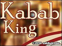 Kabab King