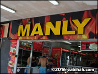 Manly Kebab