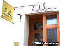 Nil Imbiss