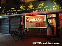 Yi Lan Halal