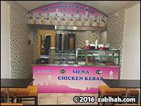 Siena Chicken Kebab