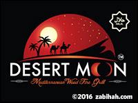Desert Moon Grill