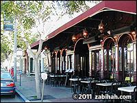 Gypsy Café