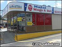 Arhiboo Shawarma