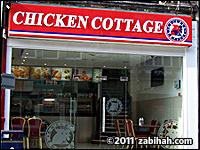 Chicken Cottage