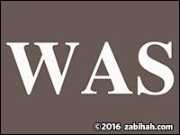 Wardet Al Sham