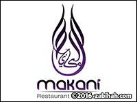 Makani Restaurant & Lounge