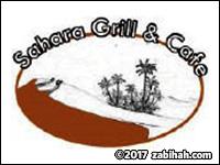 Sahara Café & Grill