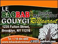 Le Baobab Gouygi 2