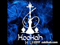 Hookah Hut