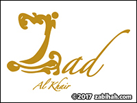 Zad al Khair