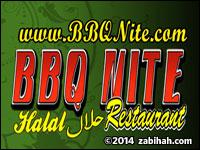 BBQ Nite