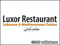 The Luxor Restaurant
