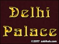 Delhi Palace