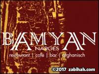 Bamyan Narges