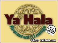 Ya Hala Restaurant & Lounge