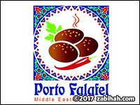 Porto Falafel