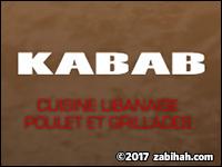 Kabab Place Vertu
