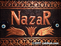 Istanbul Nazar