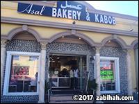 Asal Bakery & Kabab