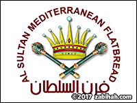 Al Sultan Mediterranean Flatbread