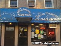 Skyway Restaurant & Kabab House