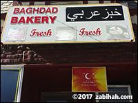 Baghdad Bakery & Market