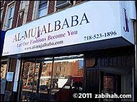 Al-Mujalbaba