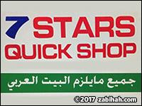 7 Stars Quick Shop