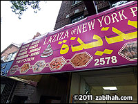 Laziza of New York Pastries