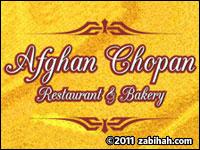 Afghan Chopan