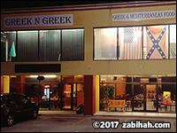 Greek N Greek