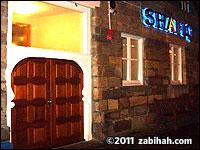 Shafiq Restaurant