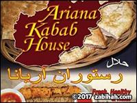Maison Ariana Kabab