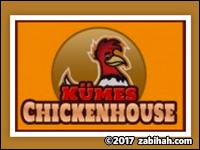Kumes Chickenhouse