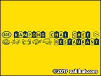 Kampong Chai Chee