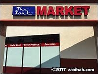 The Souk Mediterranean Market