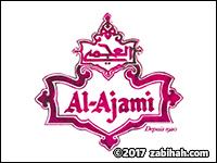 Al-Ajami
