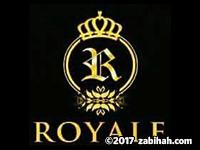 Royale Indian Cuisine & Takeaway