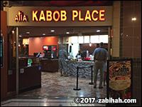 Atia Kabob Place
