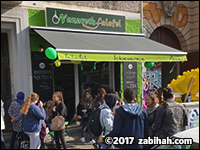 Nazareth Falafel