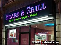 Shake & Grill