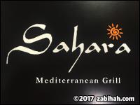 Sahara Grill & Hookah