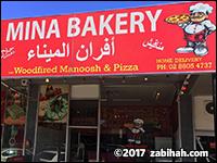 Mina Bakery