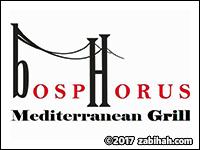 Bosphorus Mediterranean Grill