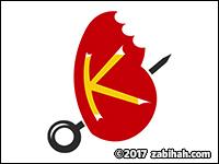 Kabab Bites
