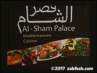 Alsham Palace