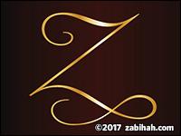 Zahrabel Dining Club